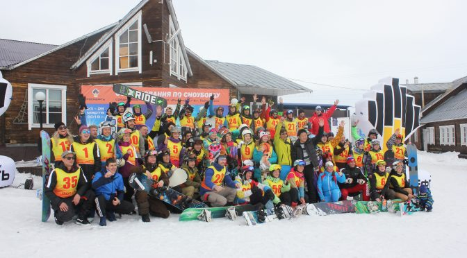 Байкал и сноуборд – объединяют