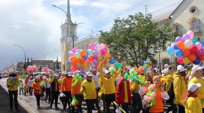 Фотографии с карнавала