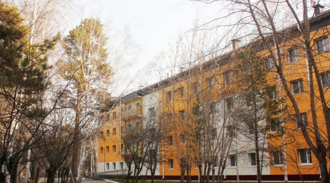 """Новый председатель ЦПО """"Родник"""""""