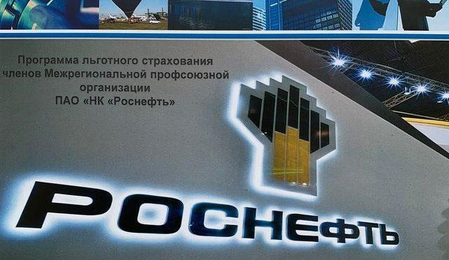 МПО «Роснефть» и СОГАЗ: конструктивное сотрудничество