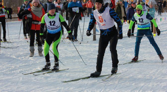 Начало лыжного сезона